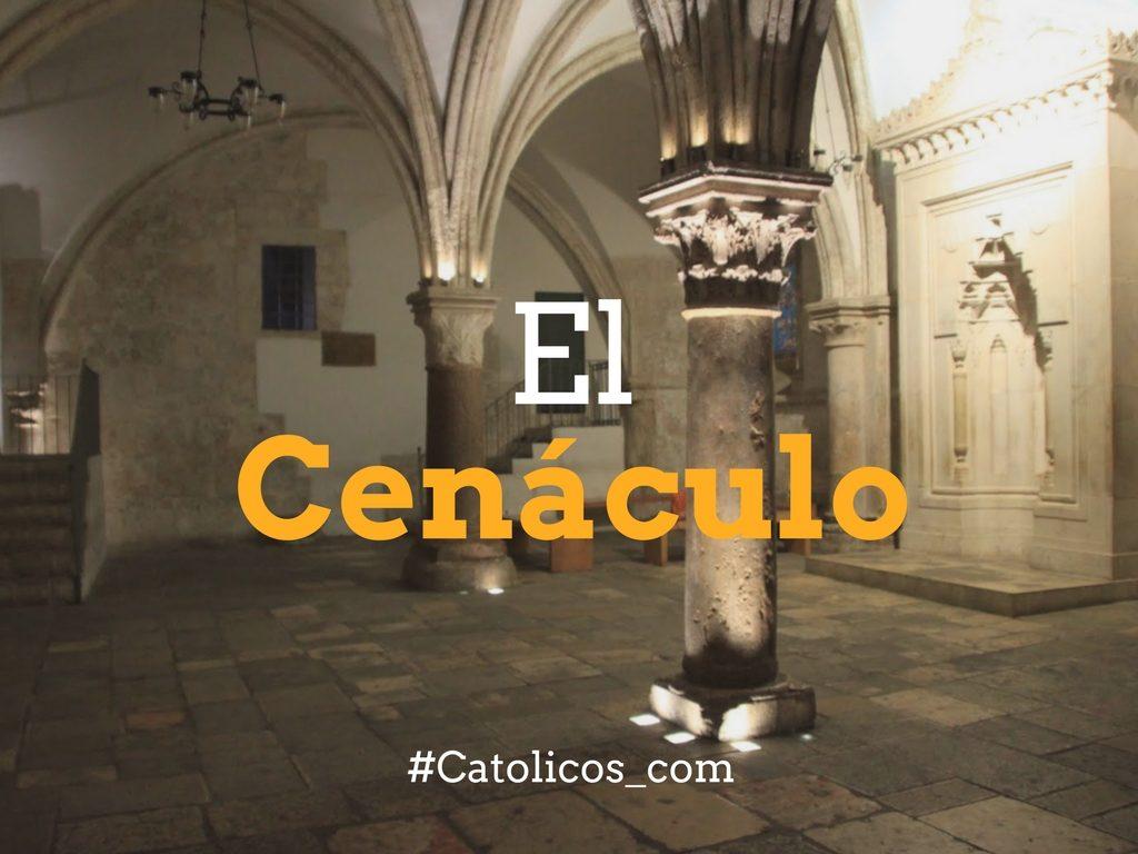 El cenáculo