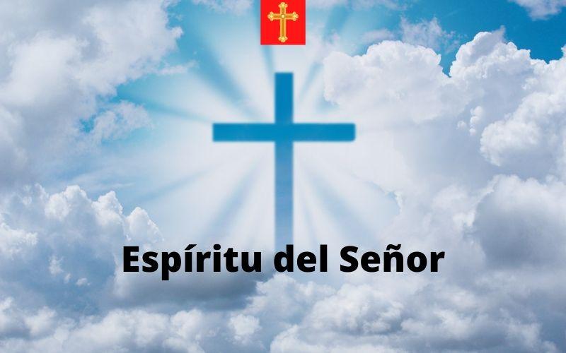 Espíritu del Señor